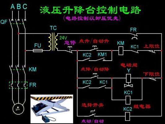 液压升降机电气原理图知识详解图片
