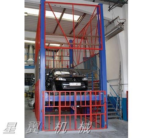 山东星翼与您分享汽车液压升降机操作规程