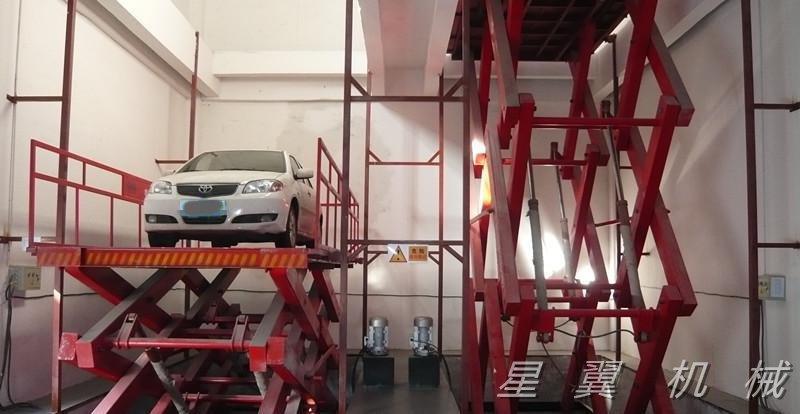 用户们在选购时总是在纠结液压升降机价格高低的问题,其实,对于任何设备而言,关键是质量,质量有保证才能物有所值。液压升降机是一种用于建筑物层高间运送货物的专用机械设备,产品主要用各种工厂、仓库间的货物楼层间上下运送,多层汽车综合店的汽车楼层间输送等。液压升降机设有防坠、超载的安全预防措施,各楼层和工作台面都可以加装控制按钮,方便于使用时的操作。今天,山东星翼机械就与大家讨论一下您对液压升降机价格怎样对待?质量怎样与价格成正比的。  山东星翼对液压升降机价格的认知: 1、价格表公示的价格是设备的销售指导价或该
